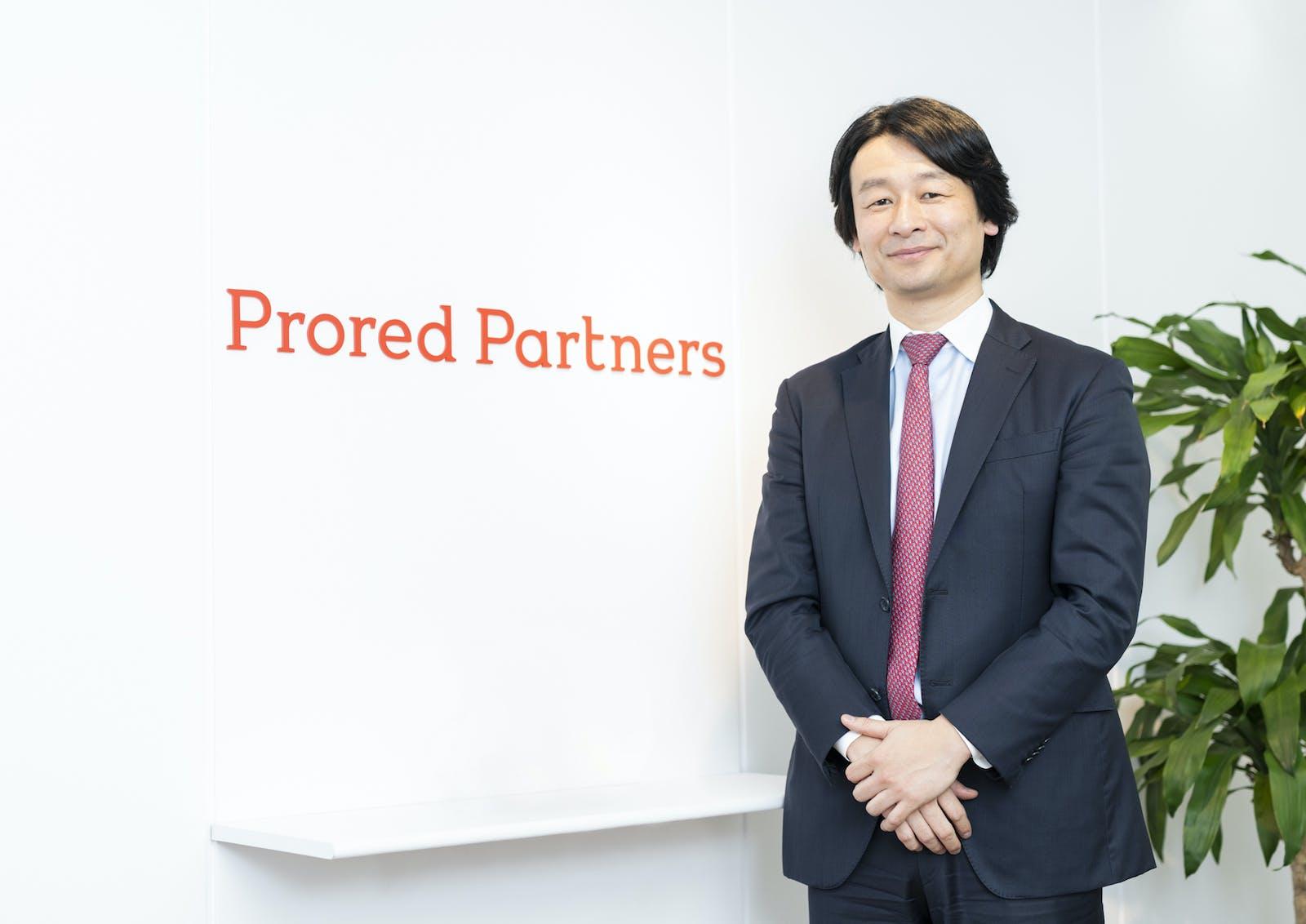 株式会社プロレド・パートナーズのアイキャッチ画像
