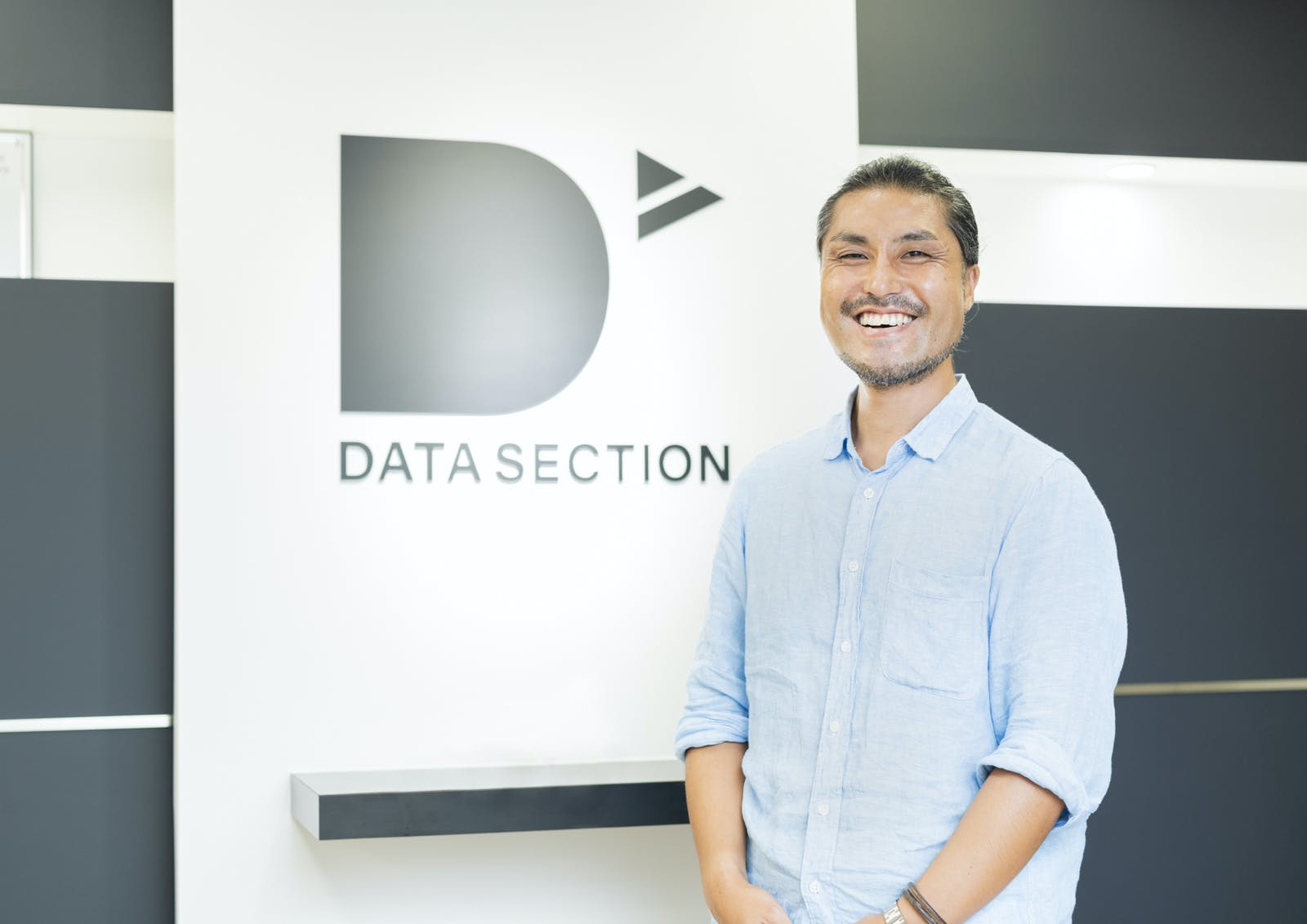 データセクション株式会社のアイキャッチ画像