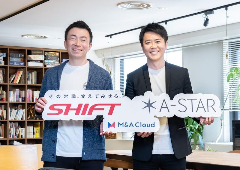【SHIFT×A-STAR】IT業界の変革を共に目指す! 国内最大のエンジニアデータベース構築を目指すSHIFTが、フリーランス人材事業のA-STARを選んだ理由