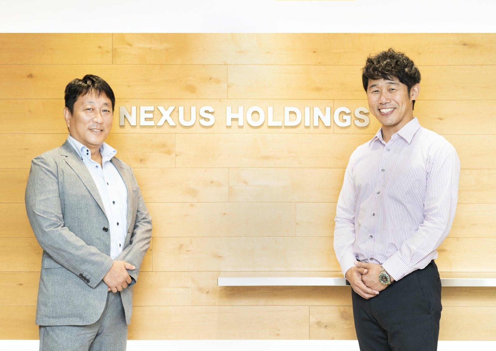 株式会社ネクサスホールディングスのアイキャッチ画像