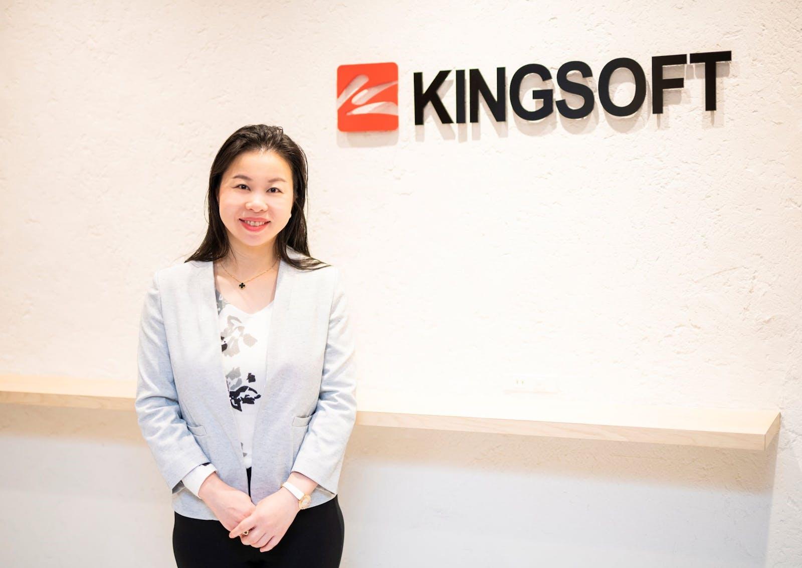キングソフト株式会社のアイキャッチ画像