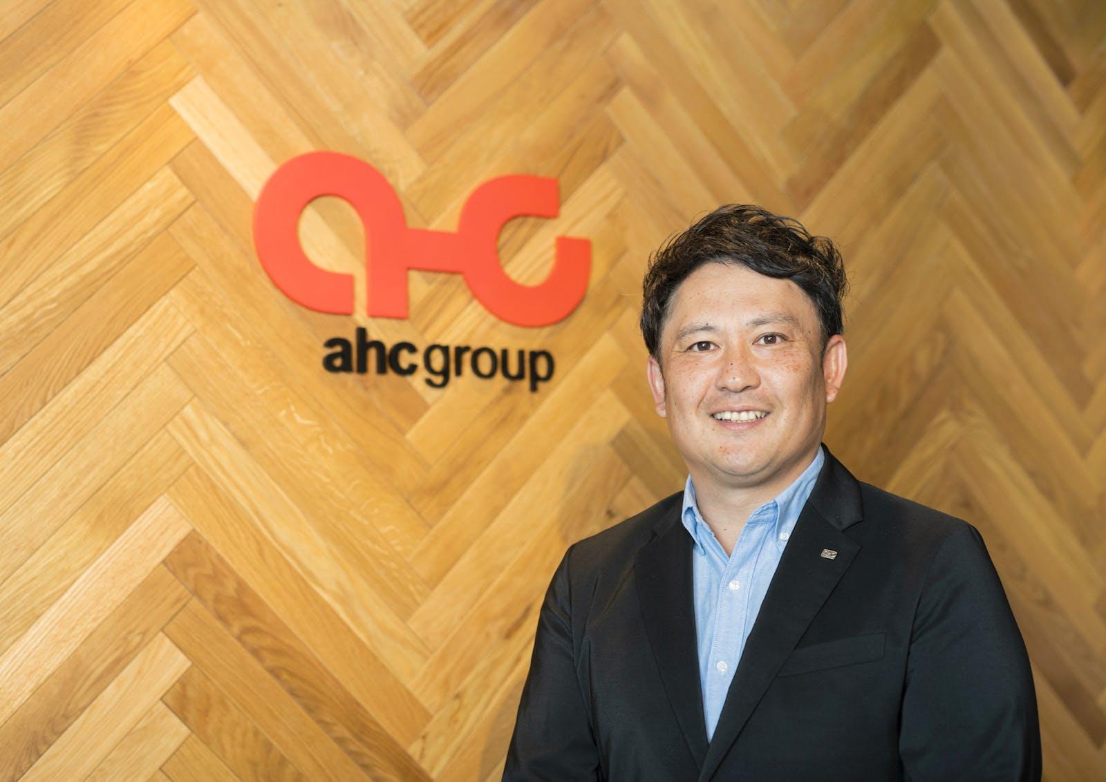 AHCグループ株式会社のアイキャッチ画像