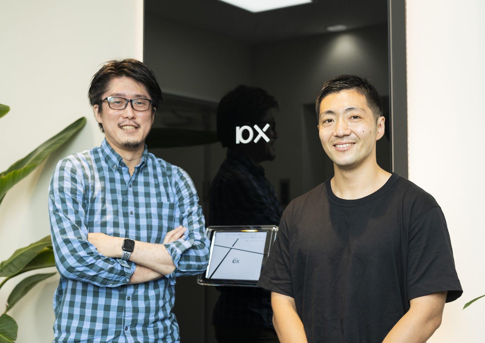 株式会社10Xのアイキャッチ画像