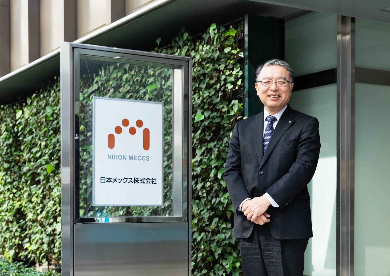 日本メックス株式会社のアイキャッチ画像