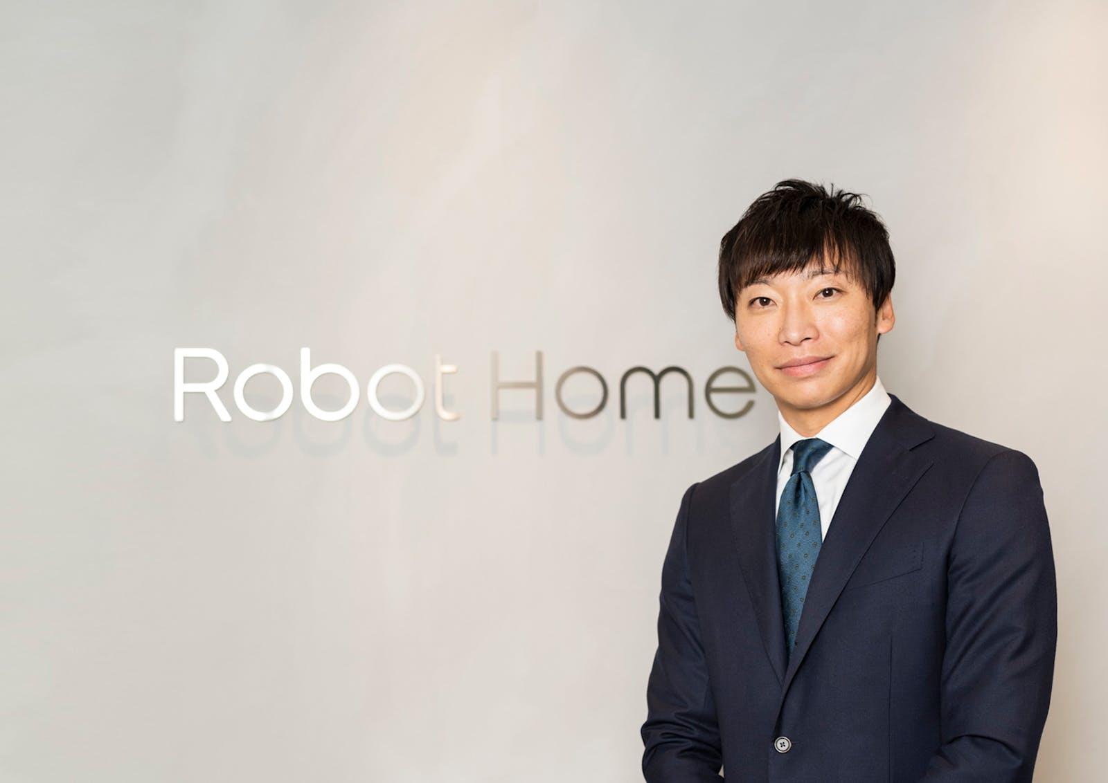 株式会社Robot Homeのアイキャッチ画像