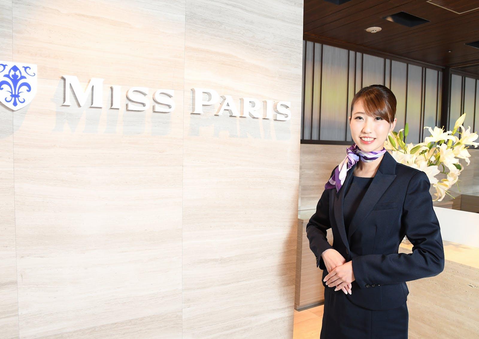 株式会社ミス・パリのアイキャッチ画像