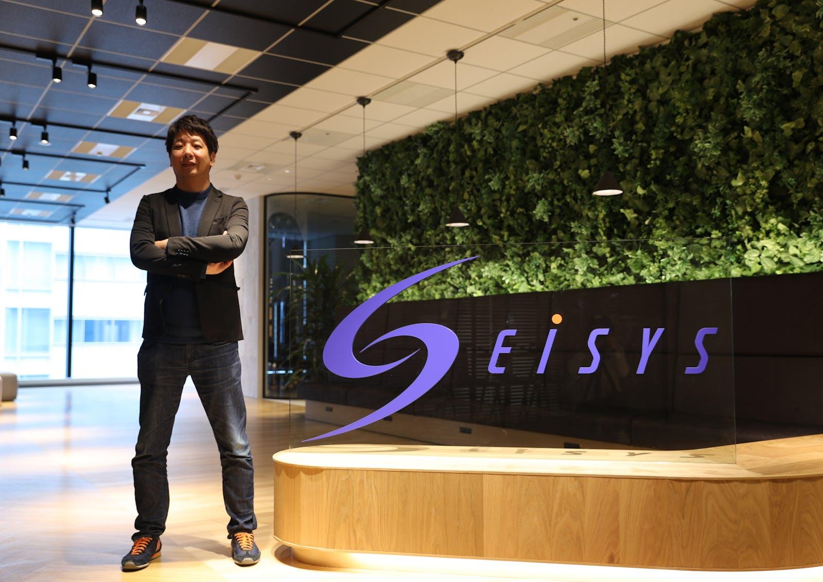 株式会社エイシスのアイキャッチ画像