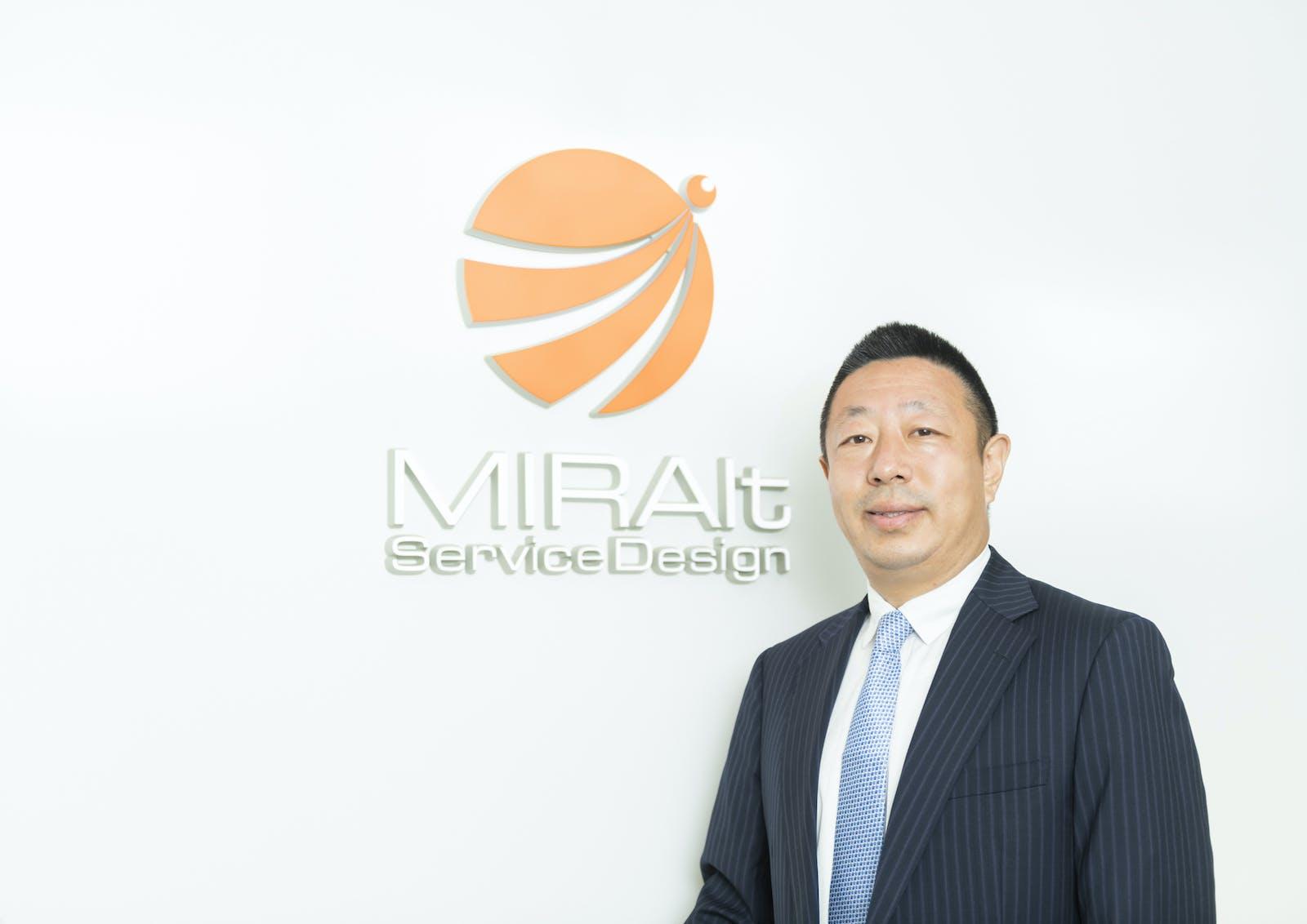 株式会社MIRAIt Service Designのアイキャッチ画像