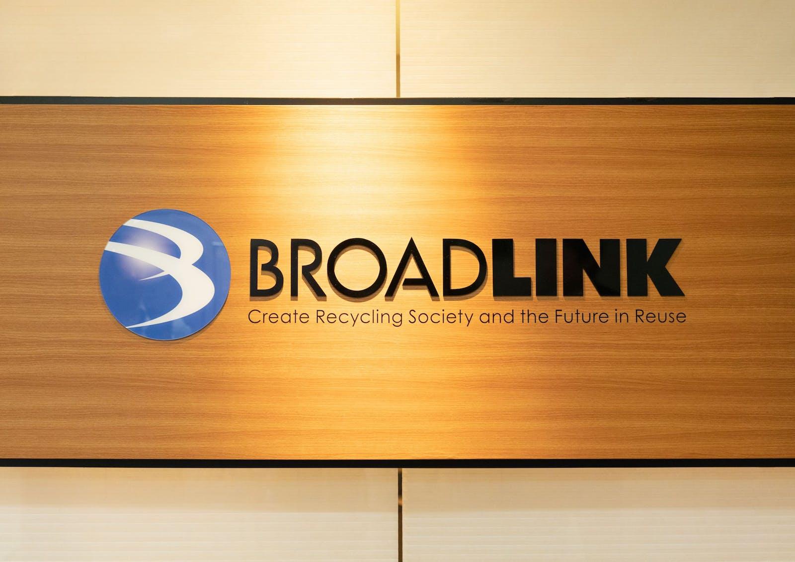 株式会社ブロードリンクのアイキャッチ画像
