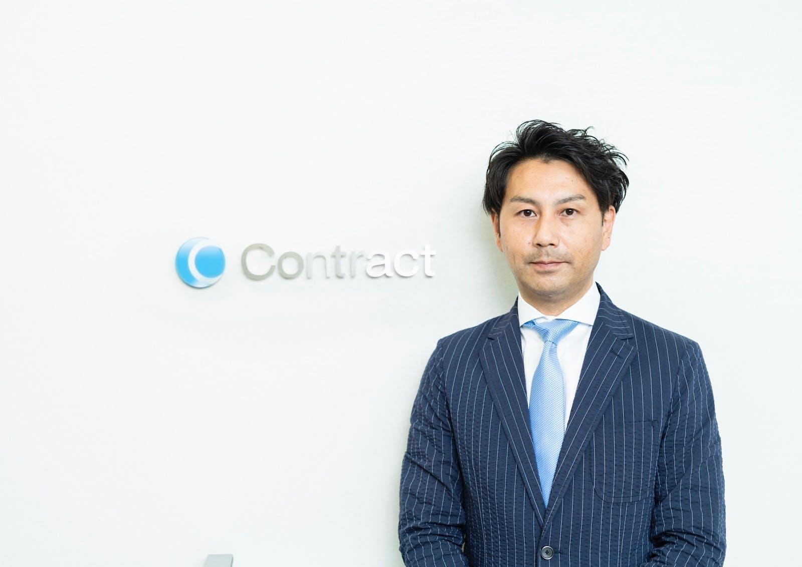 コントラクト株式会社のアイキャッチ画像