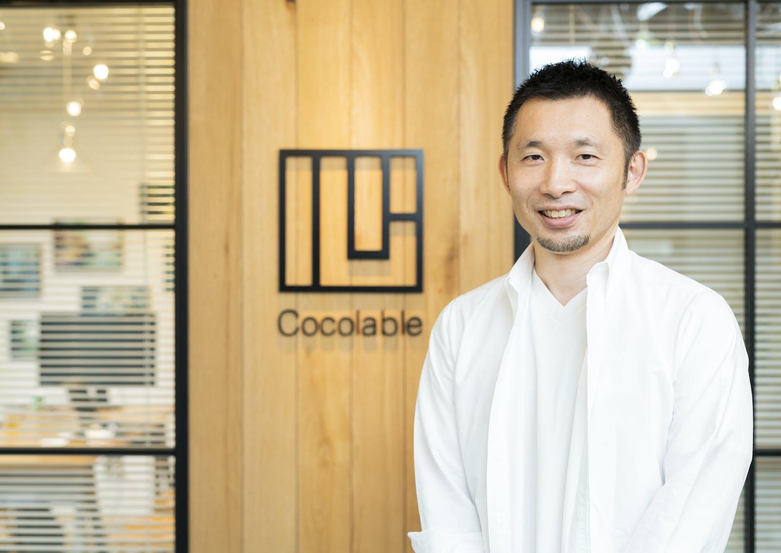 株式会社ココラブルのアイキャッチ画像