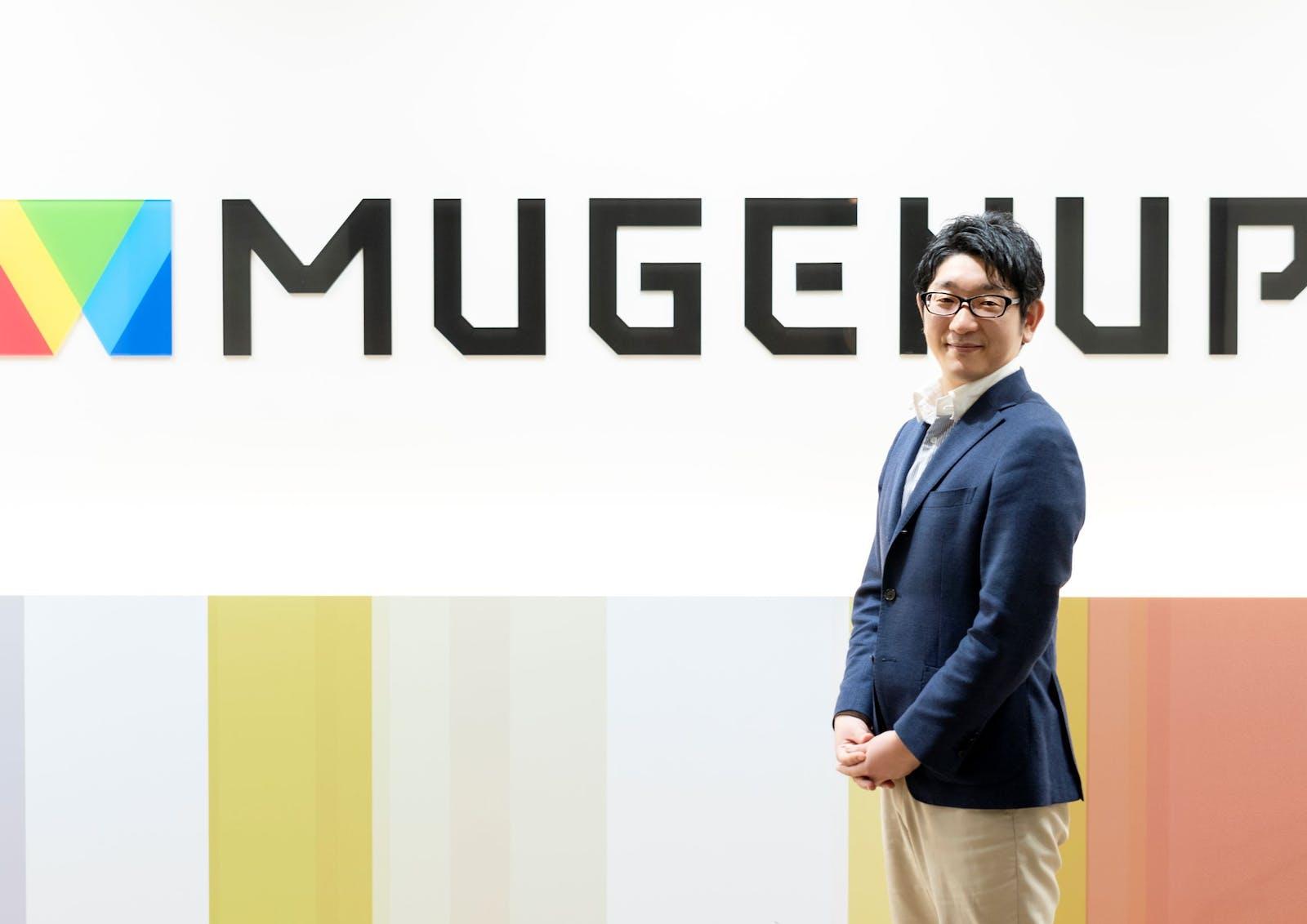 株式会社MUGENUPのアイキャッチ画像