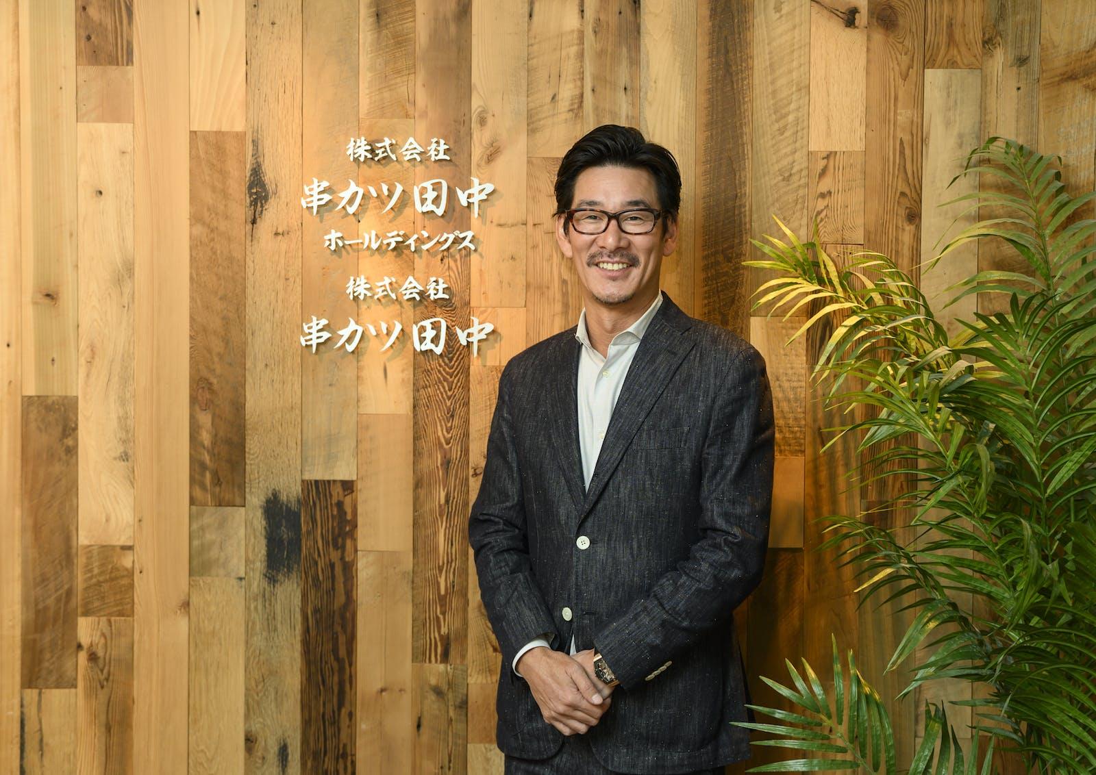 株式会社串カツ田中ホールディングスのアイキャッチ画像
