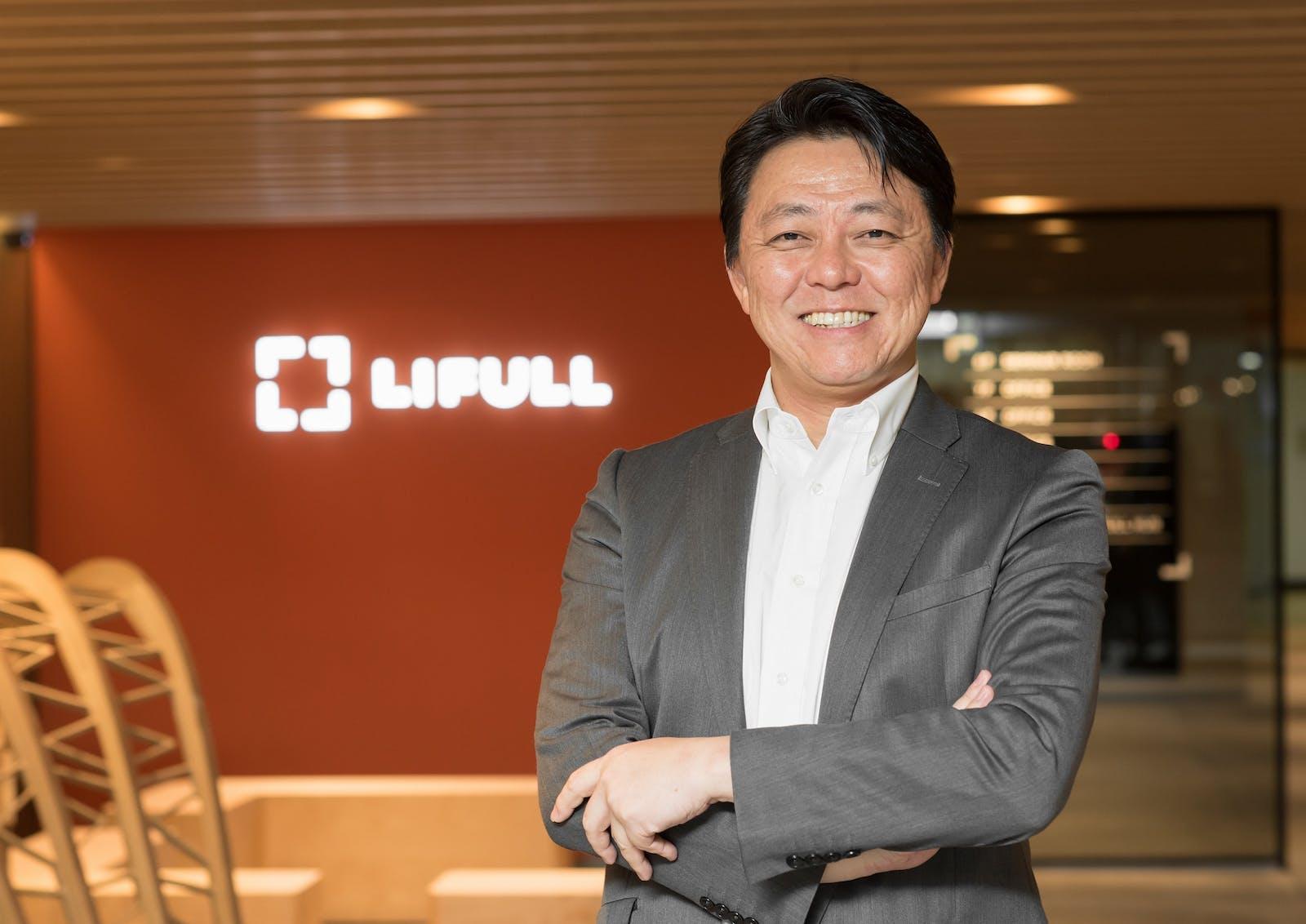 株式会社LIFULLのアイキャッチ画像