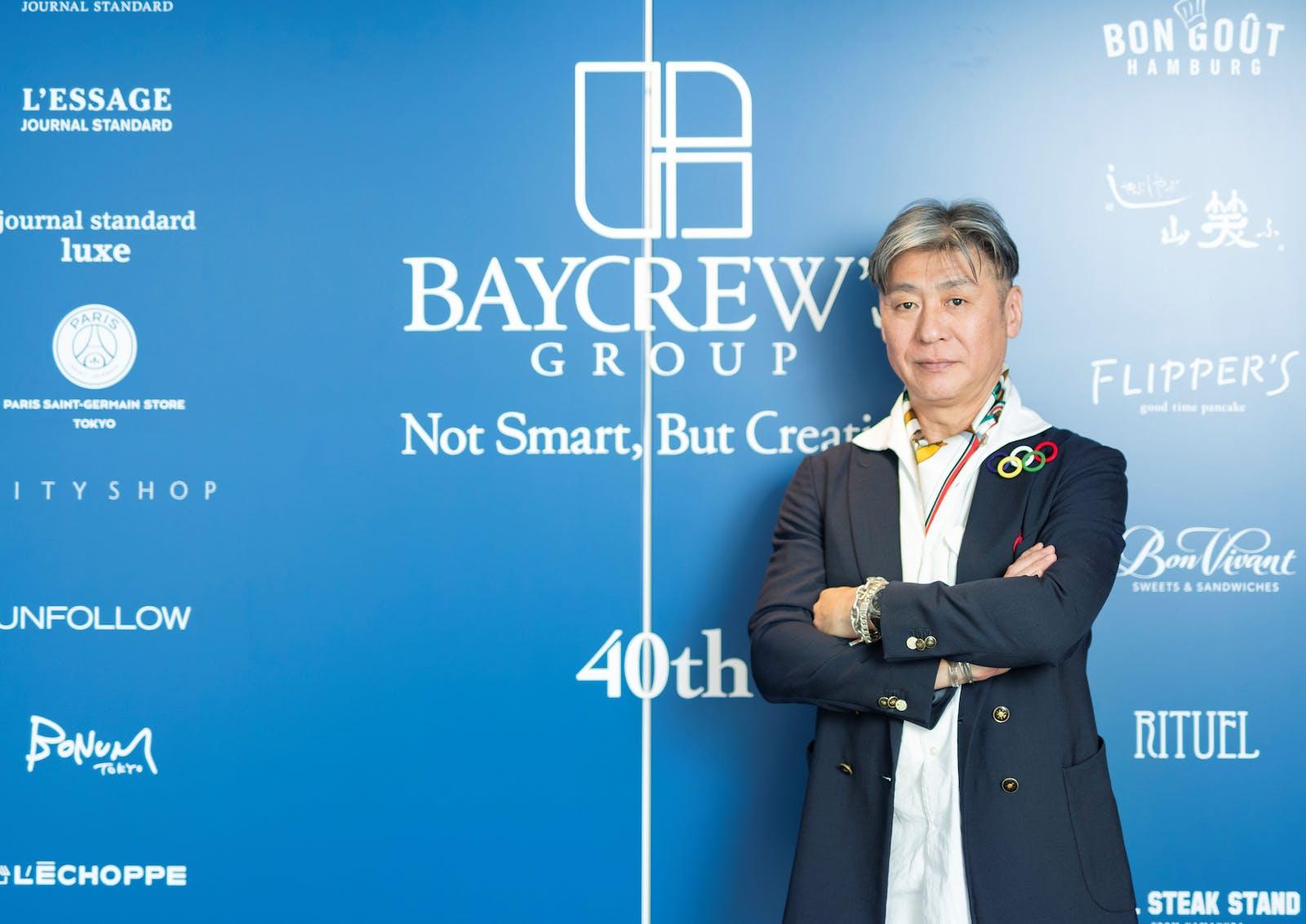 BAYCREW'S GROUPのアイキャッチ画像